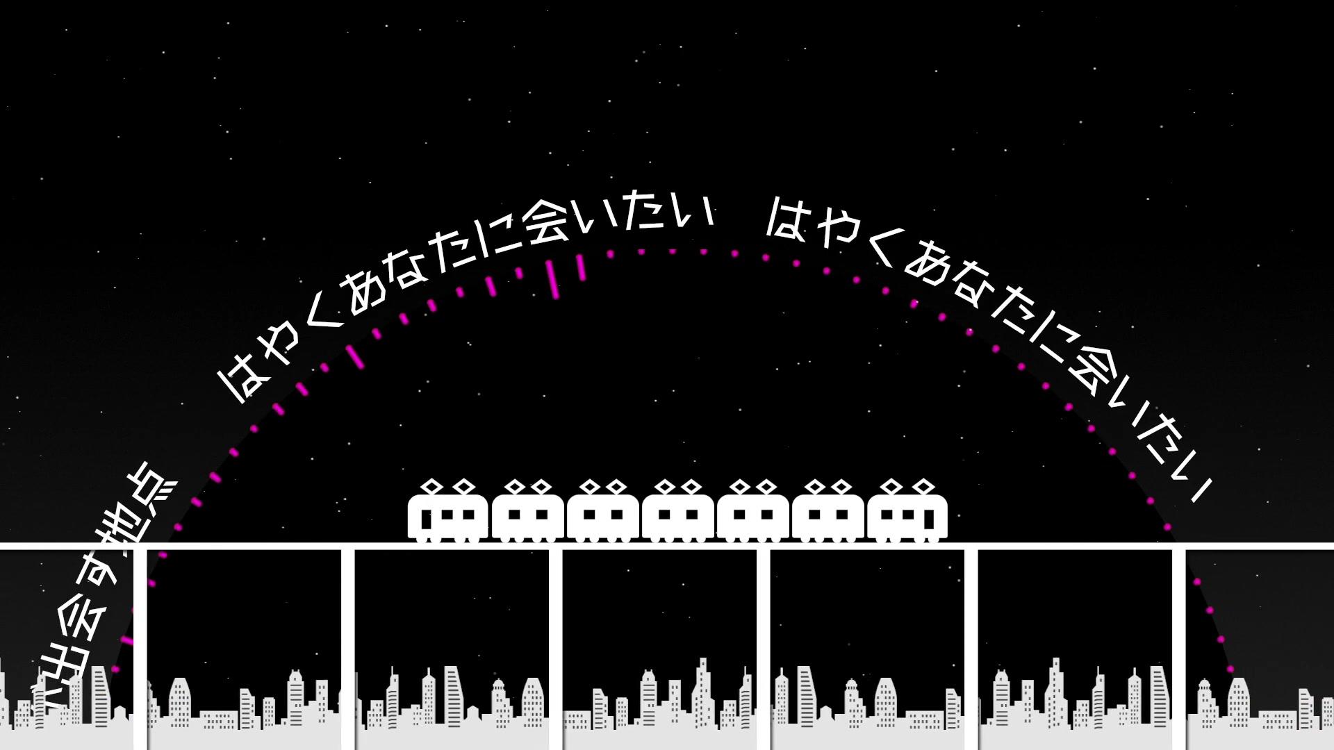 東京は夜の七時 【浮雲】