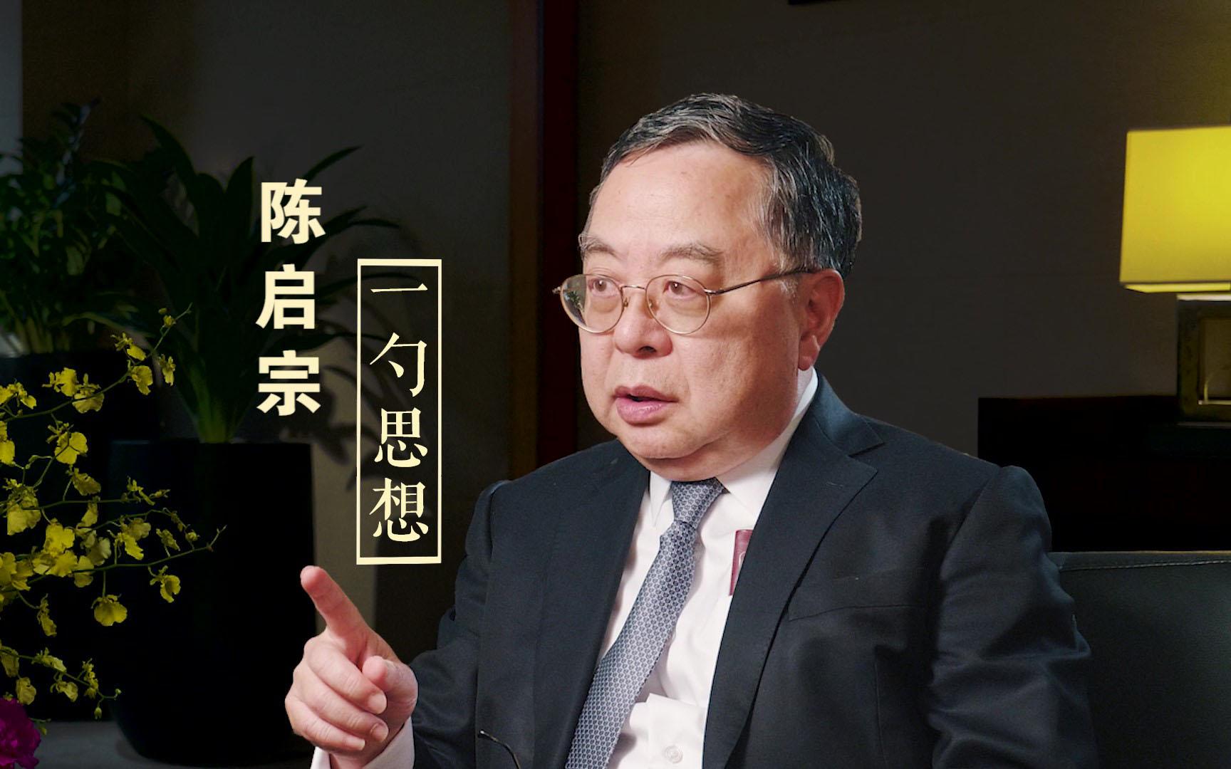 陈启宗:香港的问题,今天我们就摊开说一说【重发】