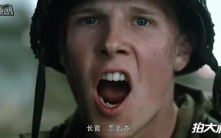 【拯救大兵瑞恩】史上最真实最血腥的登陆战
