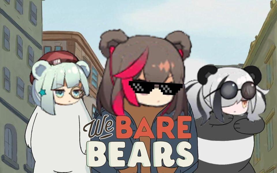 【明日方舟X咱们裸熊】咱们乌萨斯:凛冬的毛球