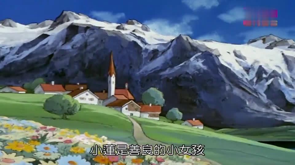 【256P/TV】阿尔卑斯山的少女 1974(台配国语)(7)