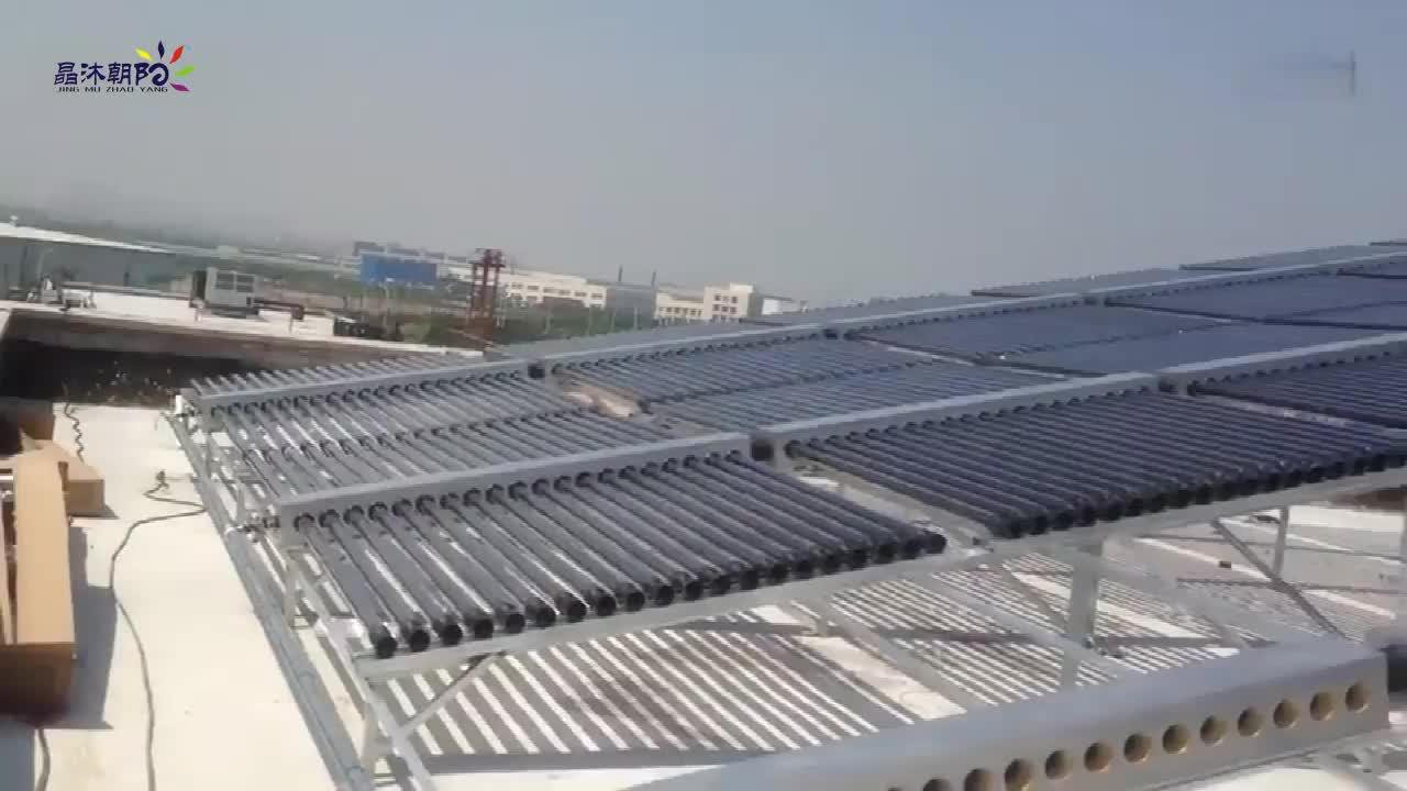 真空管王者太阳视频安装工程湖南哲赫新源视频热水刘备荣耀图片