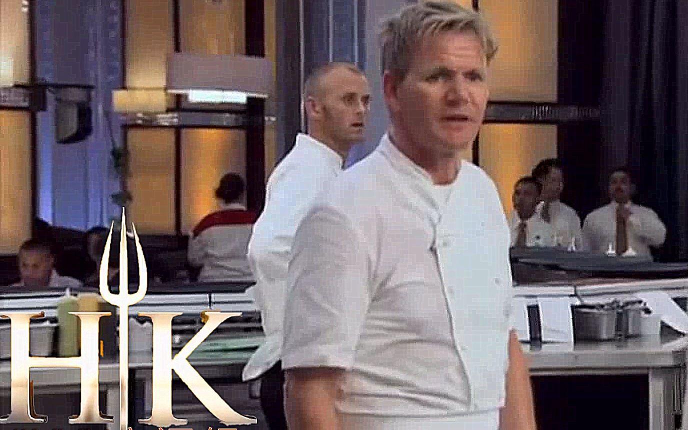 作死厨师在戈登面前搞怪-地狱厨房第十一季第二集 #yyy字译组