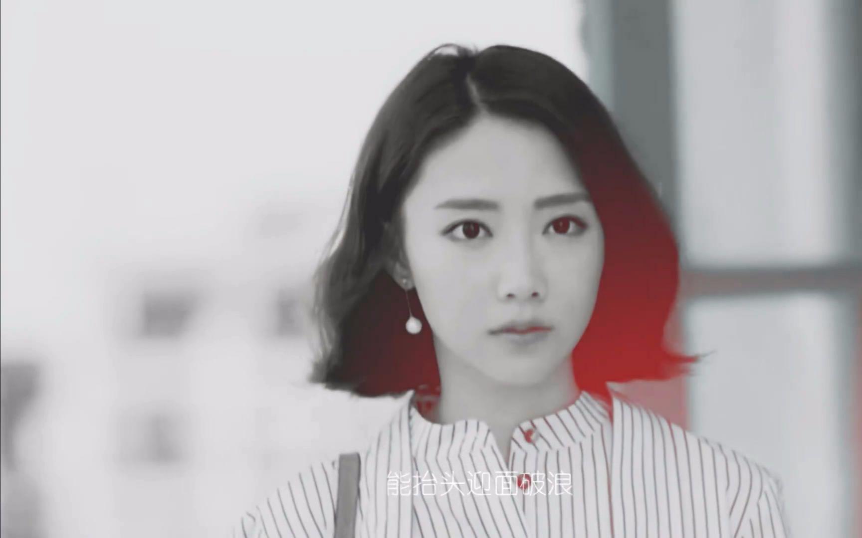 【王萌黎】行者(巫靓靓打戏混剪)图片