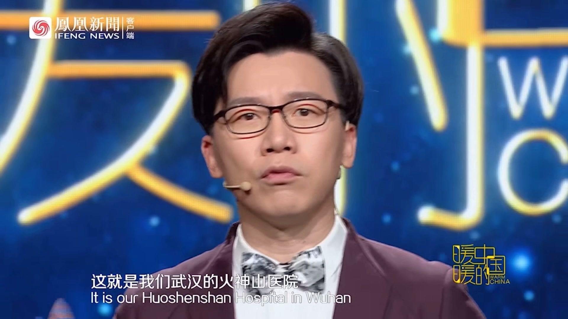 陈铭史诗级演讲——火神山医院的故事,疫情面前这就是中国力量!