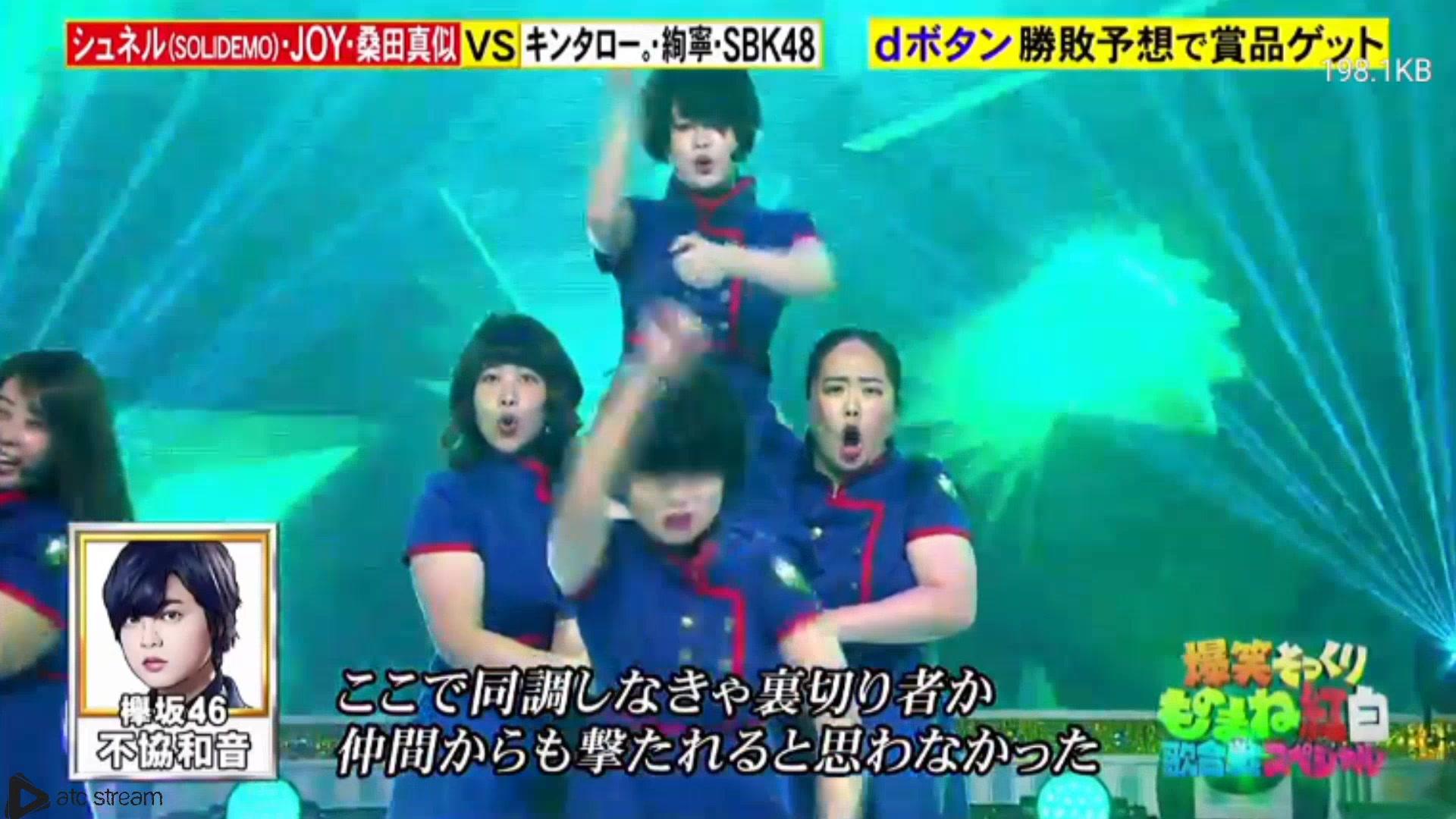 過 呼吸 不協和音 NHK紅白歌合戦『不協和音』コラボでの「過呼吸の理由」をめざましテレビで専門家の見解・ファンの声と合わせて放送