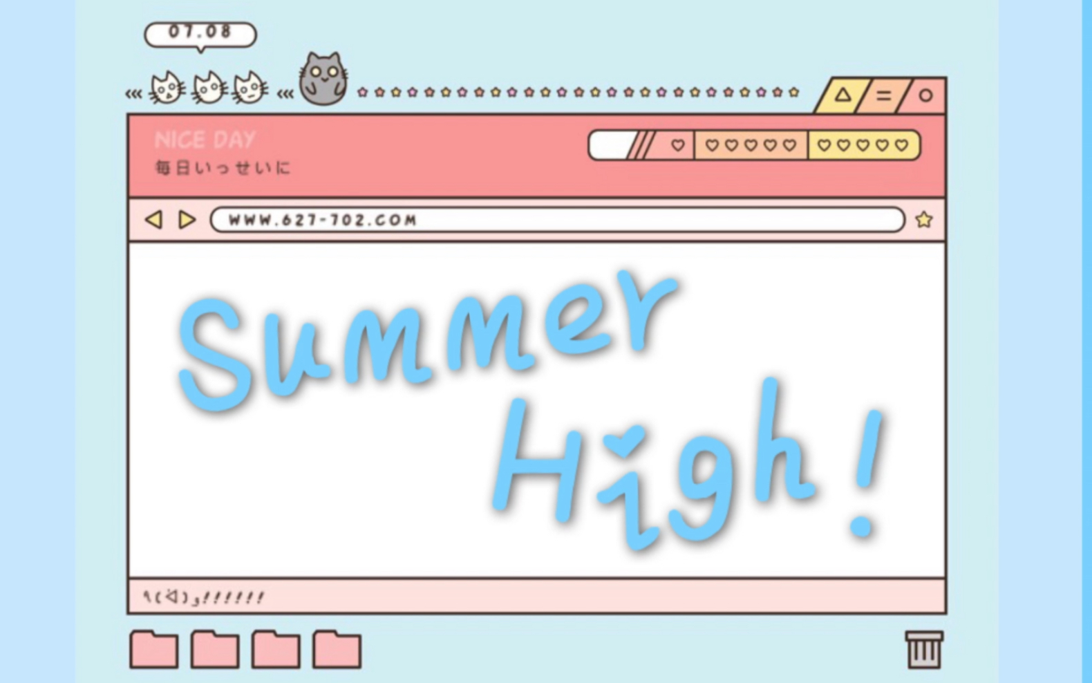 【未log】Summer High!【润担的圣地巡礼】