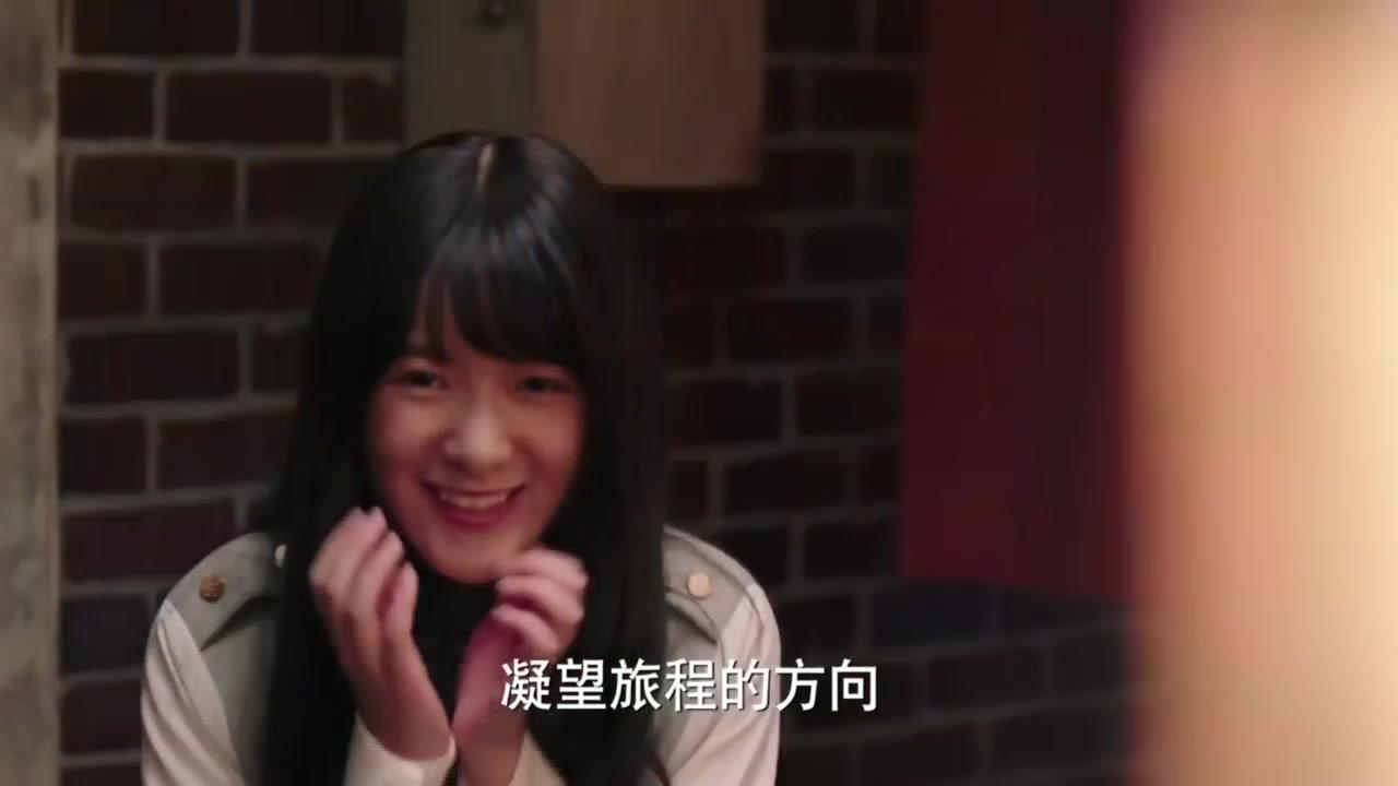 生如夏花  电视剧《深夜食堂》插曲剧情特辑Cut - 黄磊徐娇Erika刘艾立