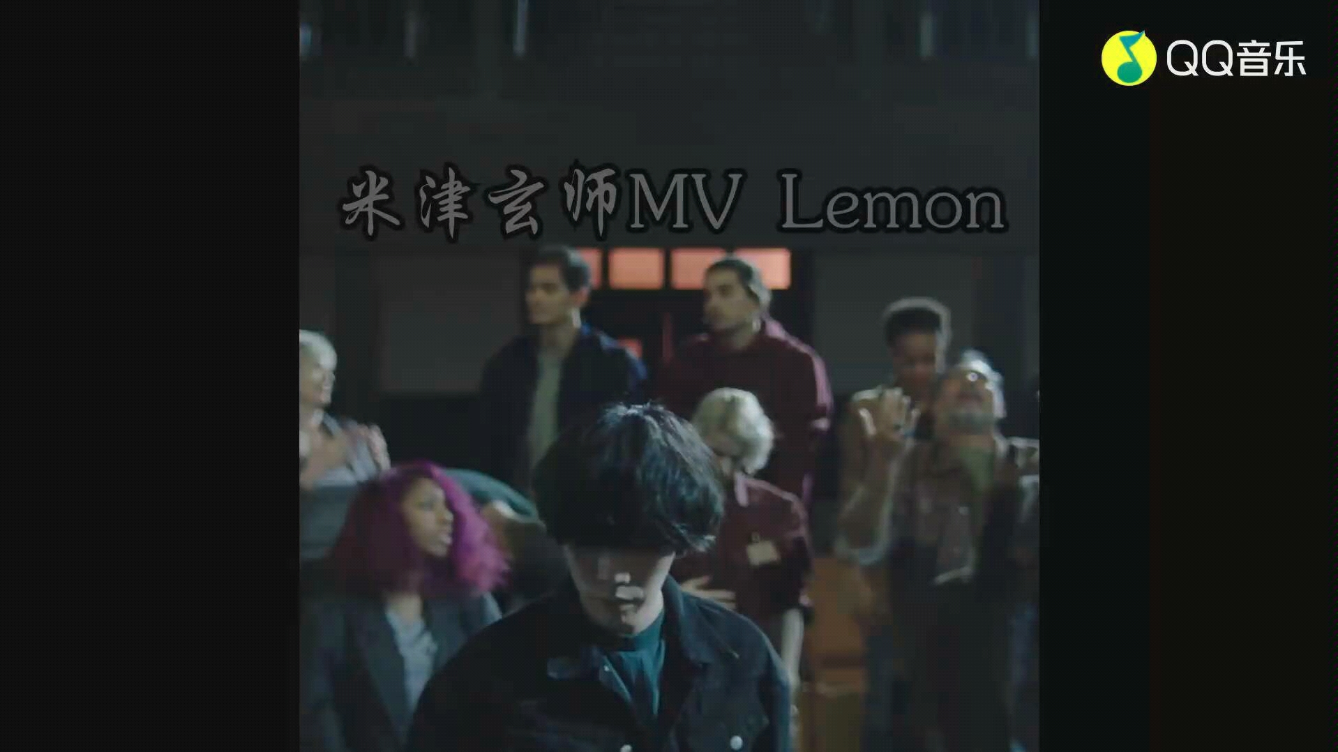 音域 Lemon
