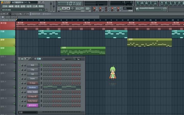 【新年好】fl studio 编曲图片