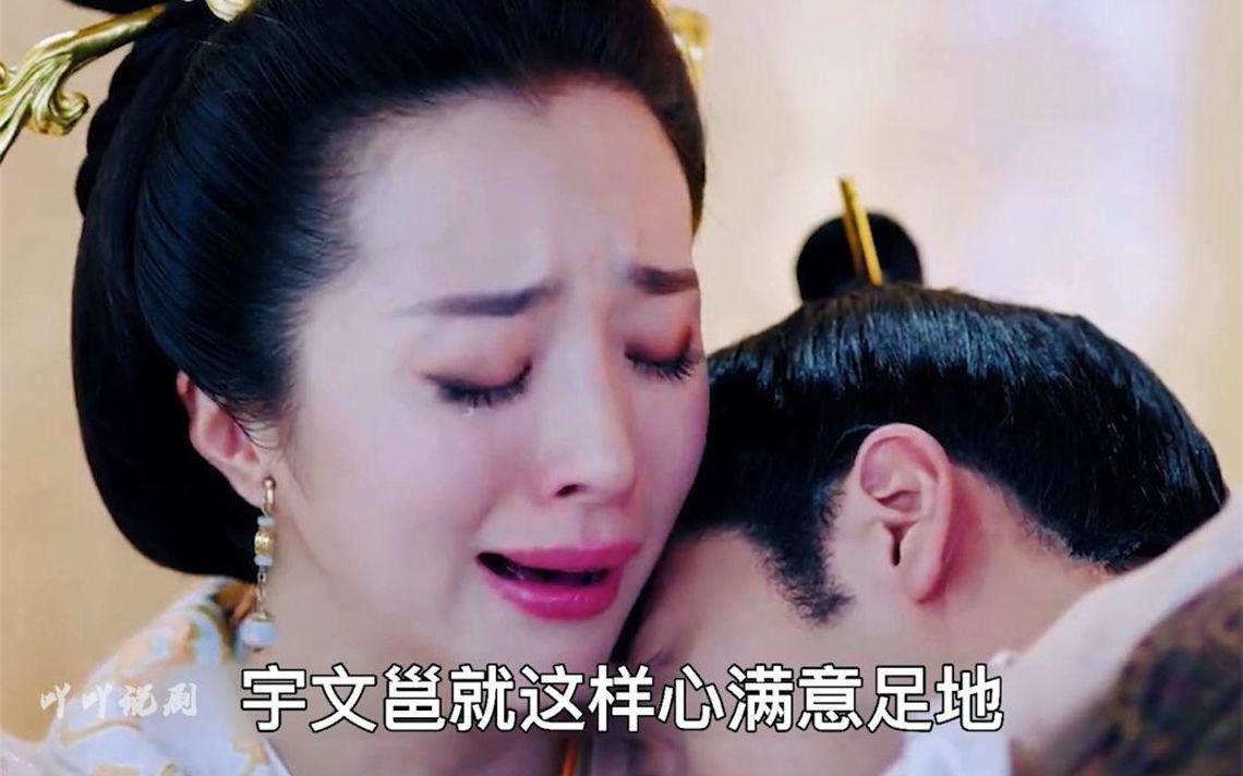 宇文邕下线,杨坚没有了对手,要变心了