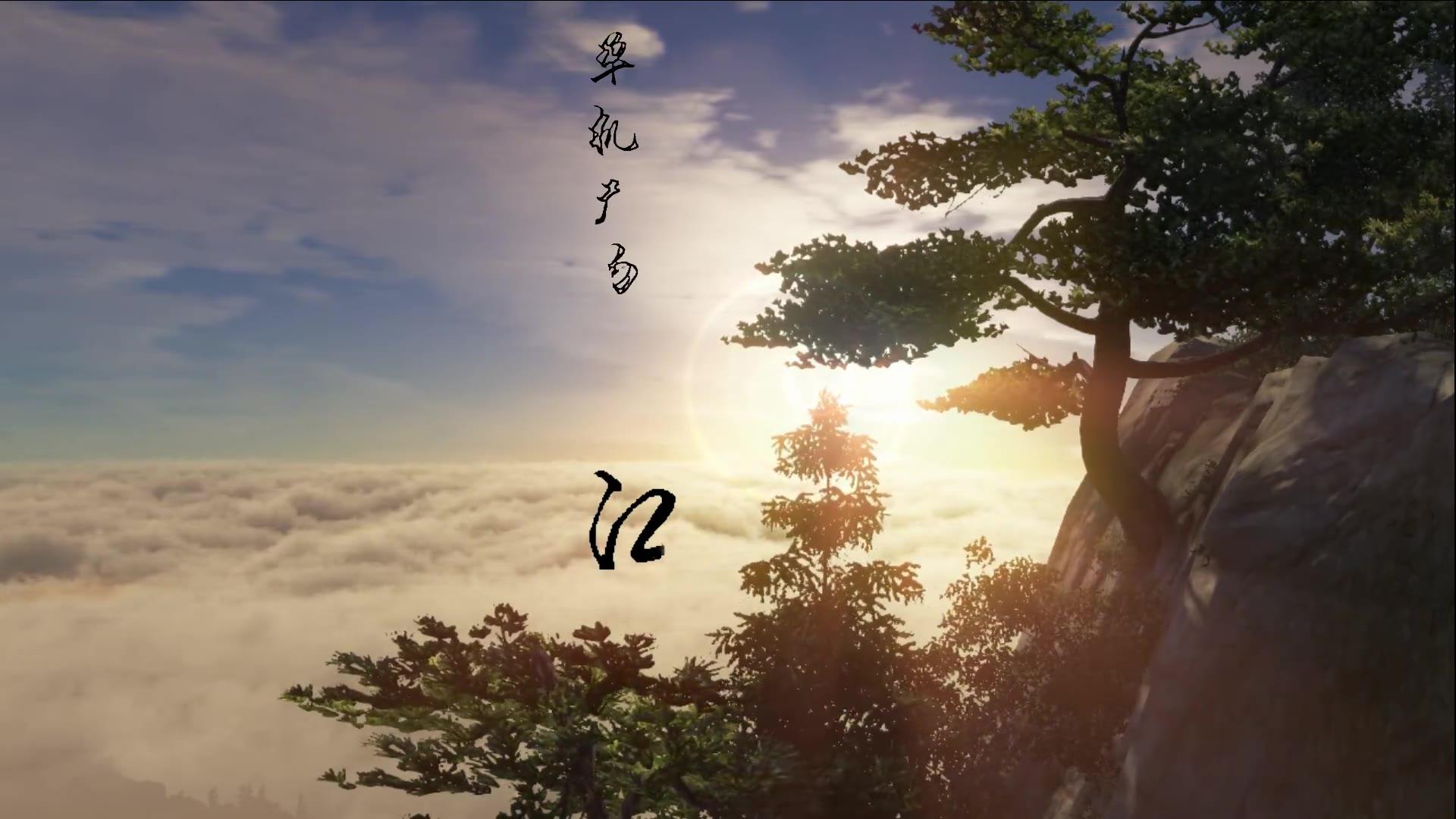 【天涯明月刀ol】——我的一个道长朋友_网络游戏