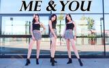 【郡主】结婚不如蹦迪 速翻新曲EXID-Me&You Dance Cover