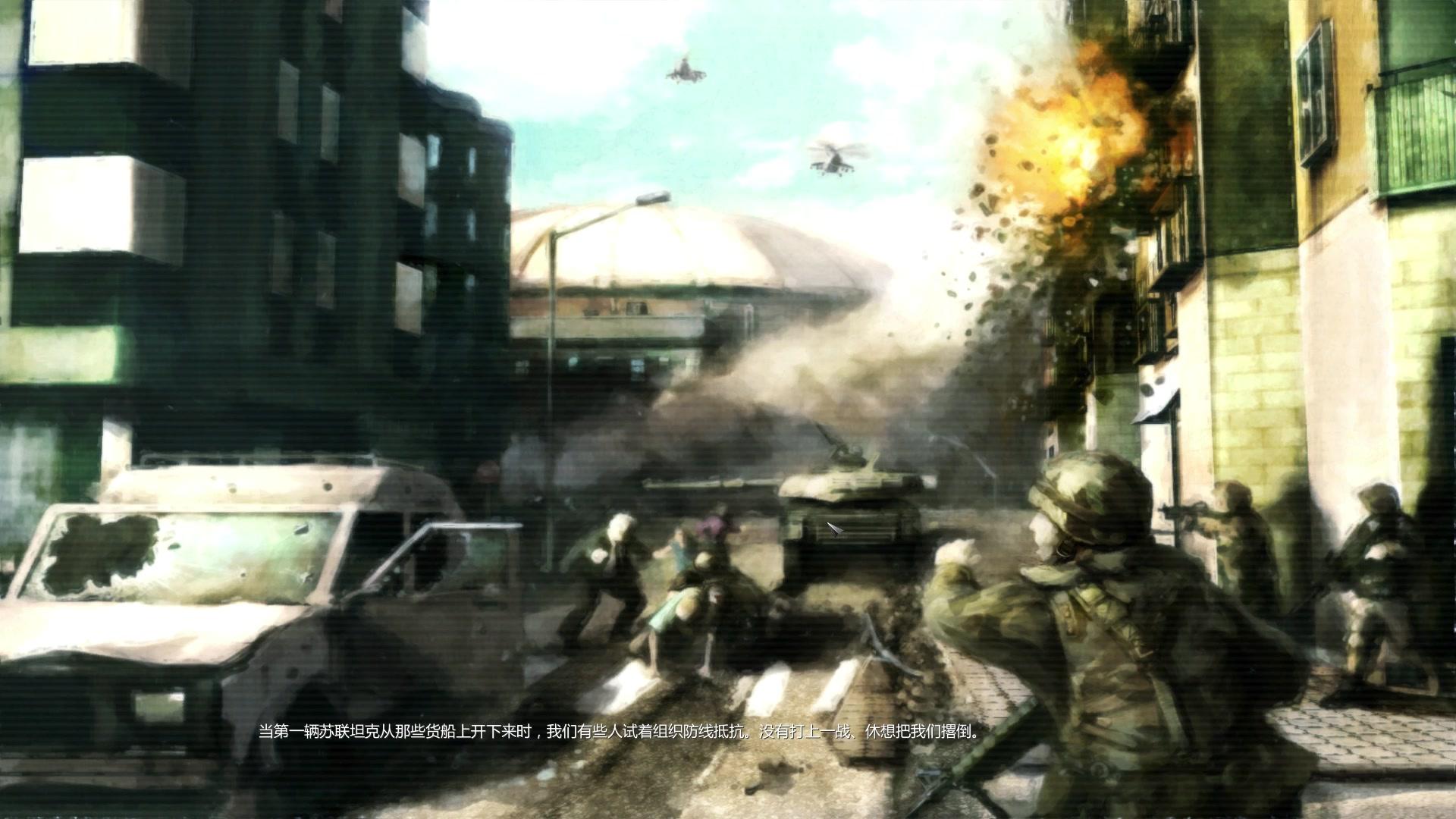 【得梅因级重巡】冲突世界第二集
