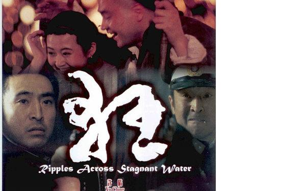免费电影伦理狂_【剧情/伦理/历史】狂 1992年出品 2004年解禁 删减版