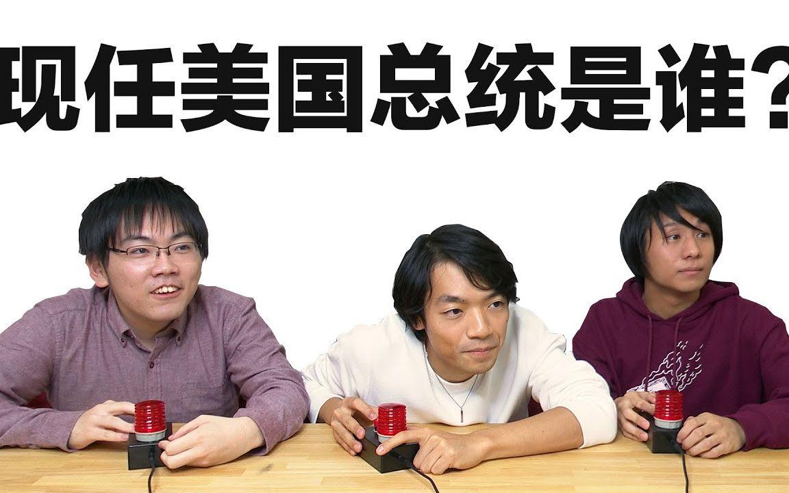 山本祥彰 大学