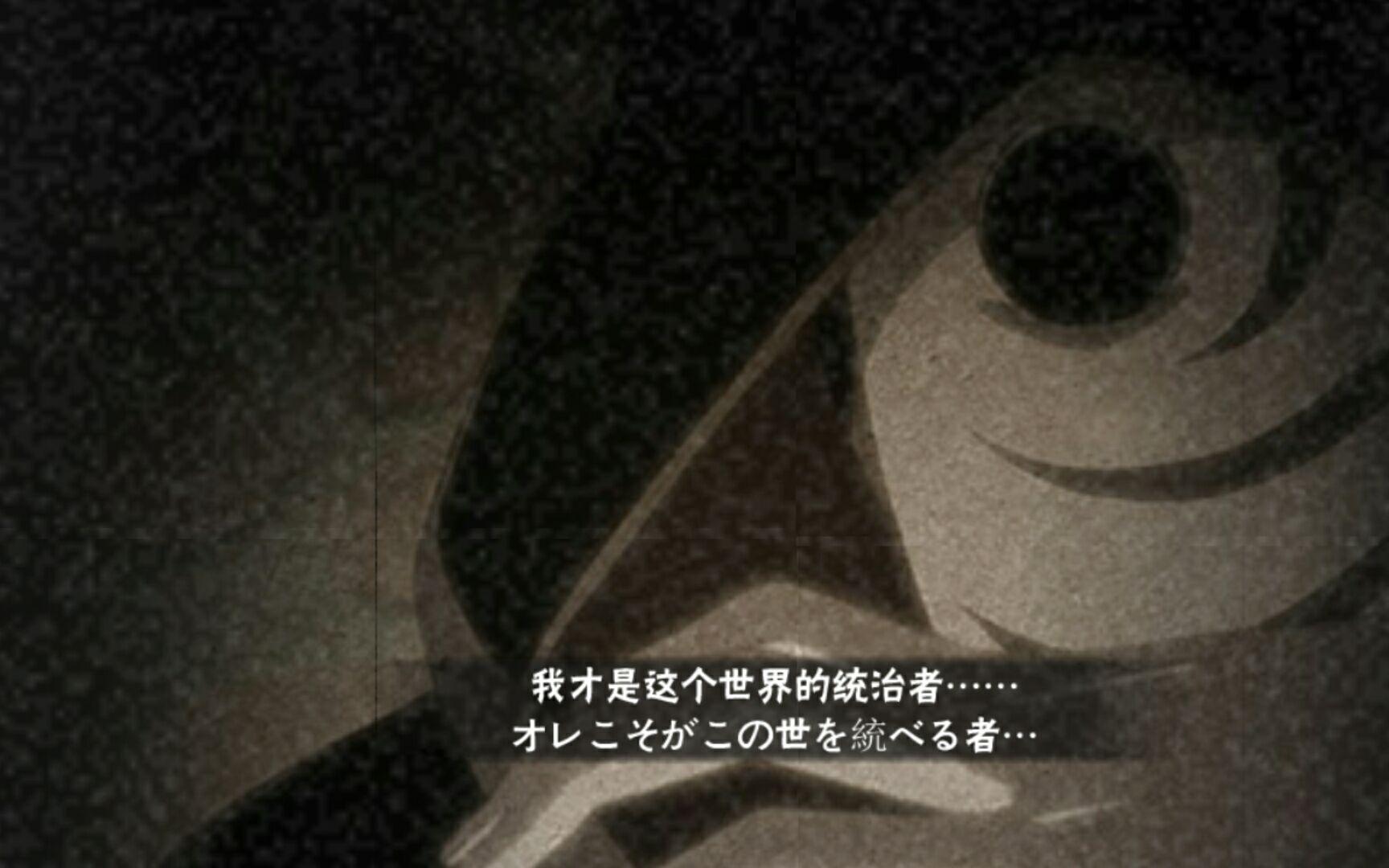 【火影忍者手游】当up主得到一天神秘面具男.