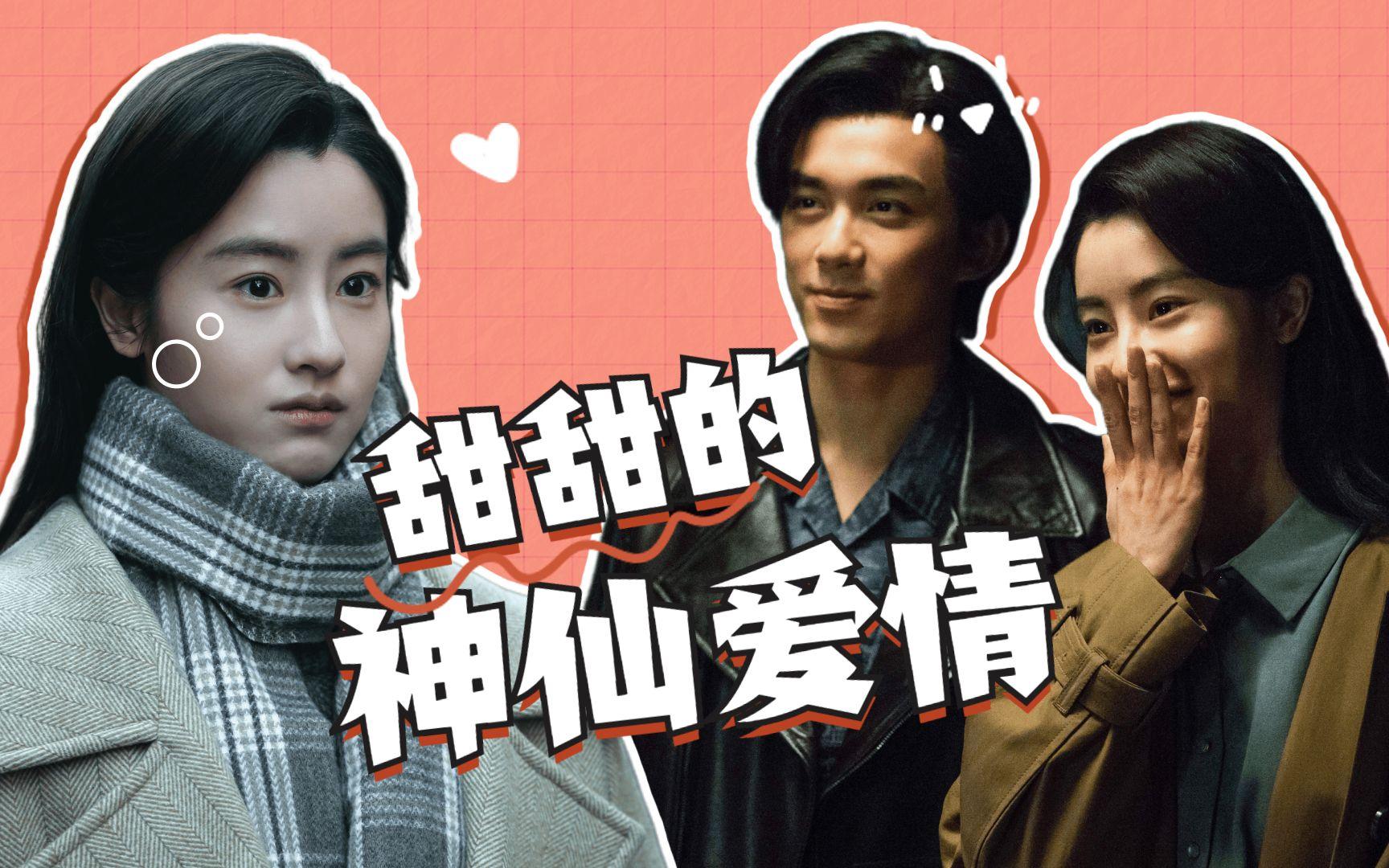 《启航》萧闯X谢航甜甜的爱,酸到吴磊!