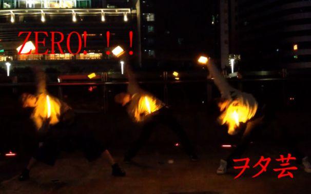 【熊x灰x阳】广州东ZERO! !【wota艺】