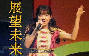 【snh48】【team nii】某充不起会员也没有加v的野生恩兔表情包应援会图片