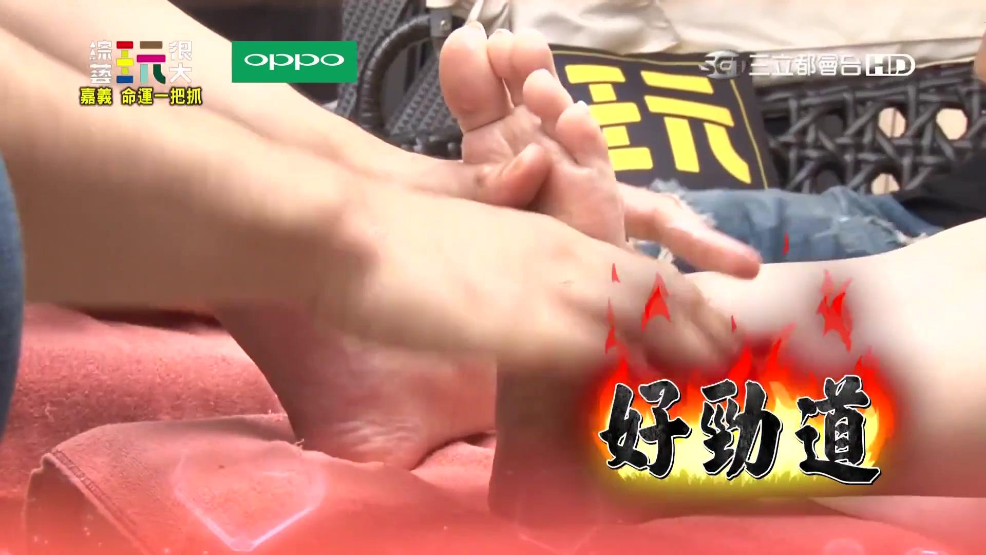 忍耐!忍耐!【Twinko挑戰足療KTV!!】綜藝玩很大