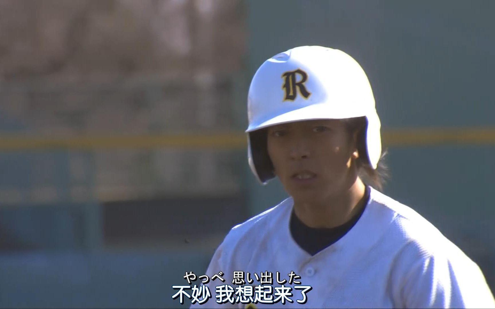 《求婚大作战》EP01-5 山下智久cut (中日字幕超清)