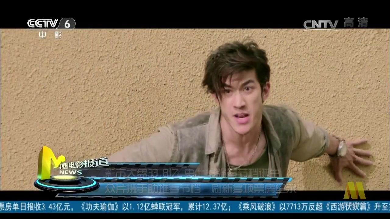 http://www.faxingw.cn/upload/image/20170206/1486343564663640.png_《中国电影报道》 20170206完整版