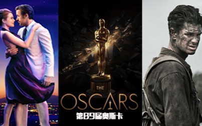 电影最TOP 47: 一口气看完本届奥斯卡最佳影片