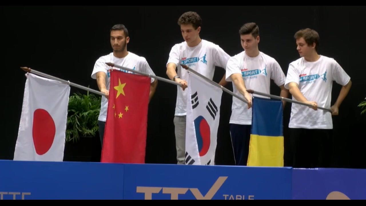 【乒乓球】【国胖】2017年世青赛男女团颁奖仪式完整图片