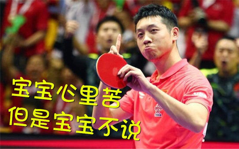 致敬大蟒 | 乒乓球表演艺术家 - 许昕精彩球集锦!图片