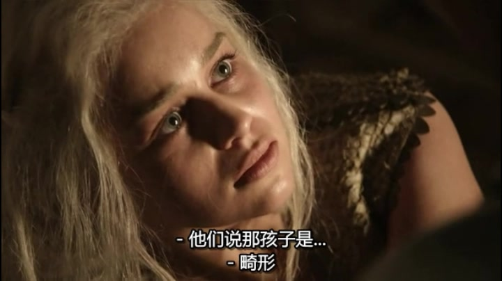 龙母X马王 龙妈错信女巫卡奥失了智丢失灵魂 哔哩哔哩 ゜ ゜ つロ干杯