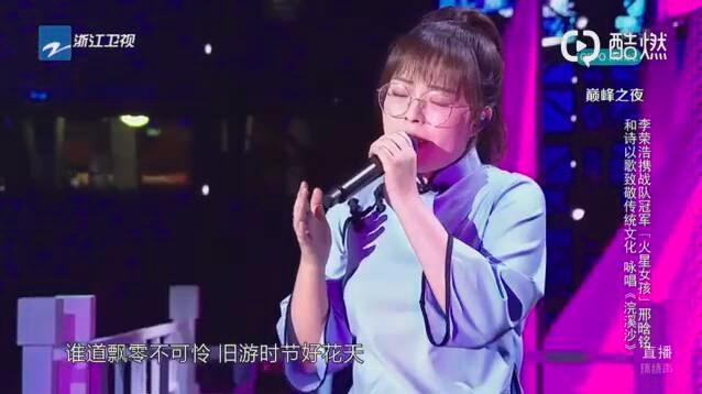 【2019好声音冠军邢晗铭】鸟巢车祸现场合集