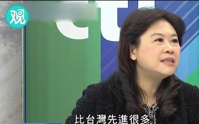台湾中天新闻台节目《夜问打权》:大陆比台湾