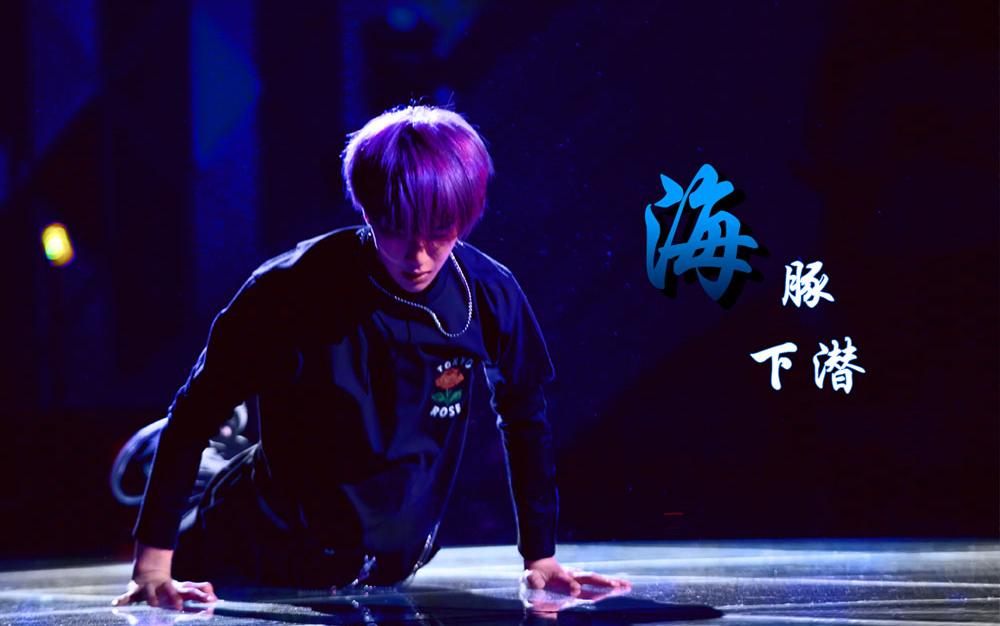 【王一博】海豚下潜合集 || umbrella || 舞蹈混剪(不要再叫日地板了 有王老师结尾