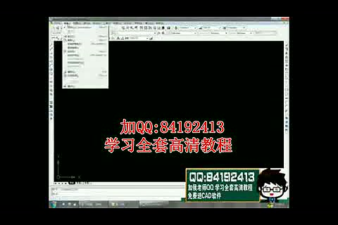 cad2010下载中望cad图浏览_标清机械CAD http://www.zwcad.com/product/mech.html