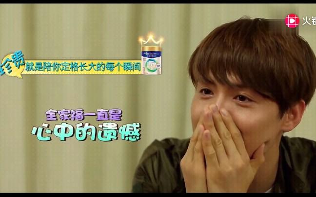 马天宇哽咽泪目:我没有全家福,妈妈唯一照片也丢了,粉丝:好心疼!