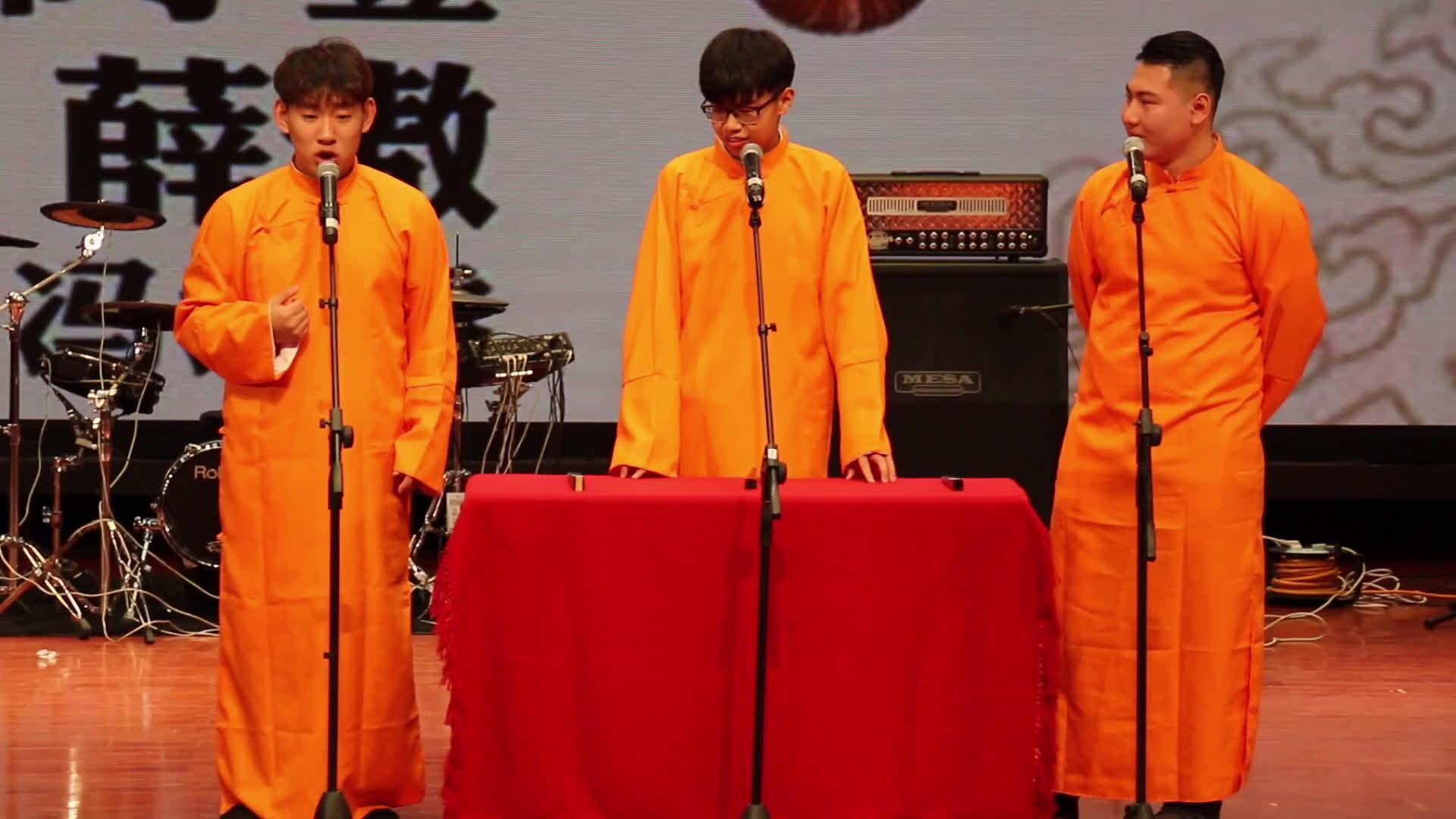 天津八中2016---2017艺术节相声片段