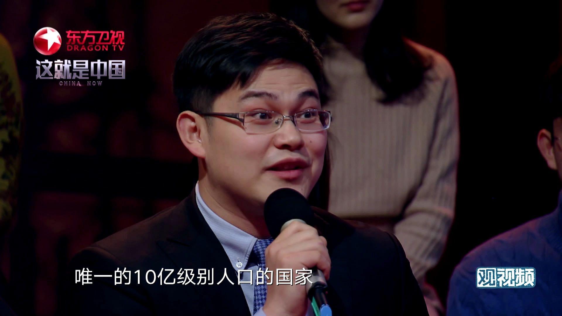 【这就是中国】毛克疾:种姓制度,当年却推动了印度历史的发展?