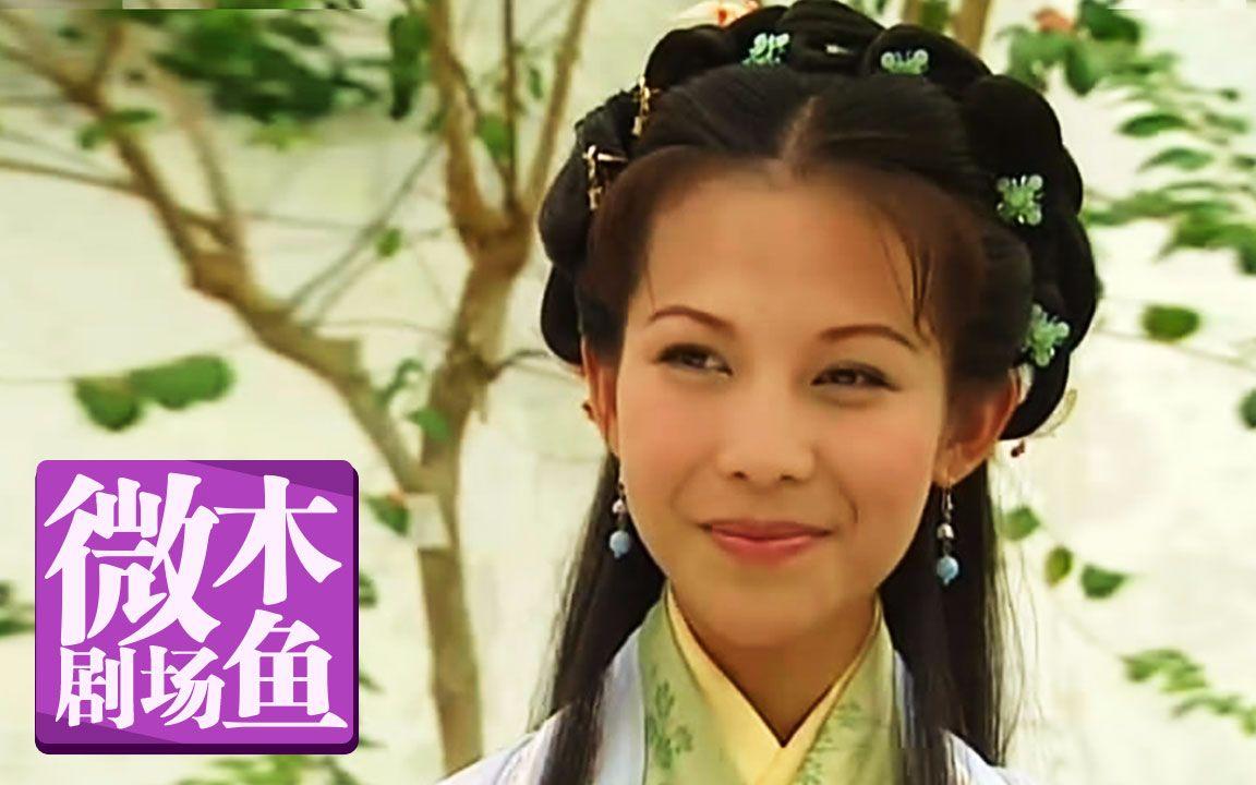【木鱼微剧场】几分钟看完《洛神》(Part 1)邺城有佳人