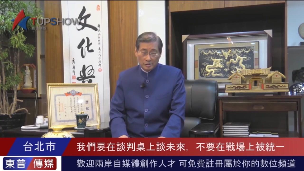 竹联帮白狼张安乐_曾经的台湾竹联帮总护法张安乐简直是开挂的人生