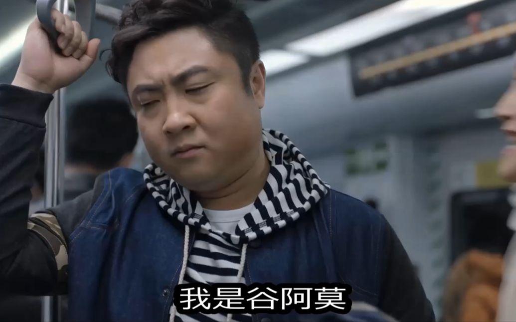 【谷阿莫】1分鐘看完微電影《平凡的愛情》
