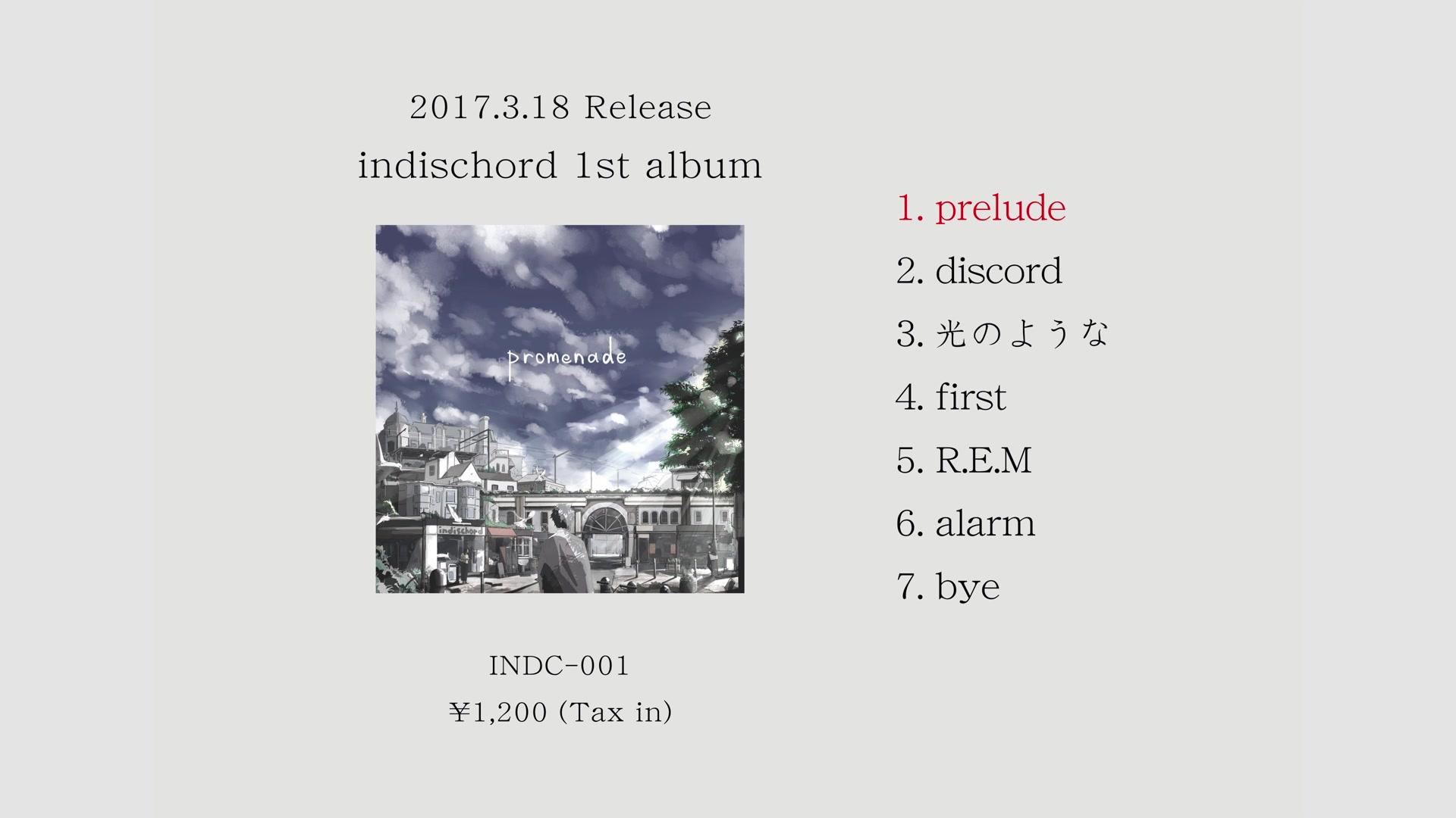 indischord 1st album 『promenade』 Official Trailer