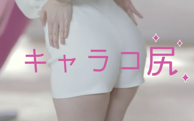 床上必备的日本电视广告合集