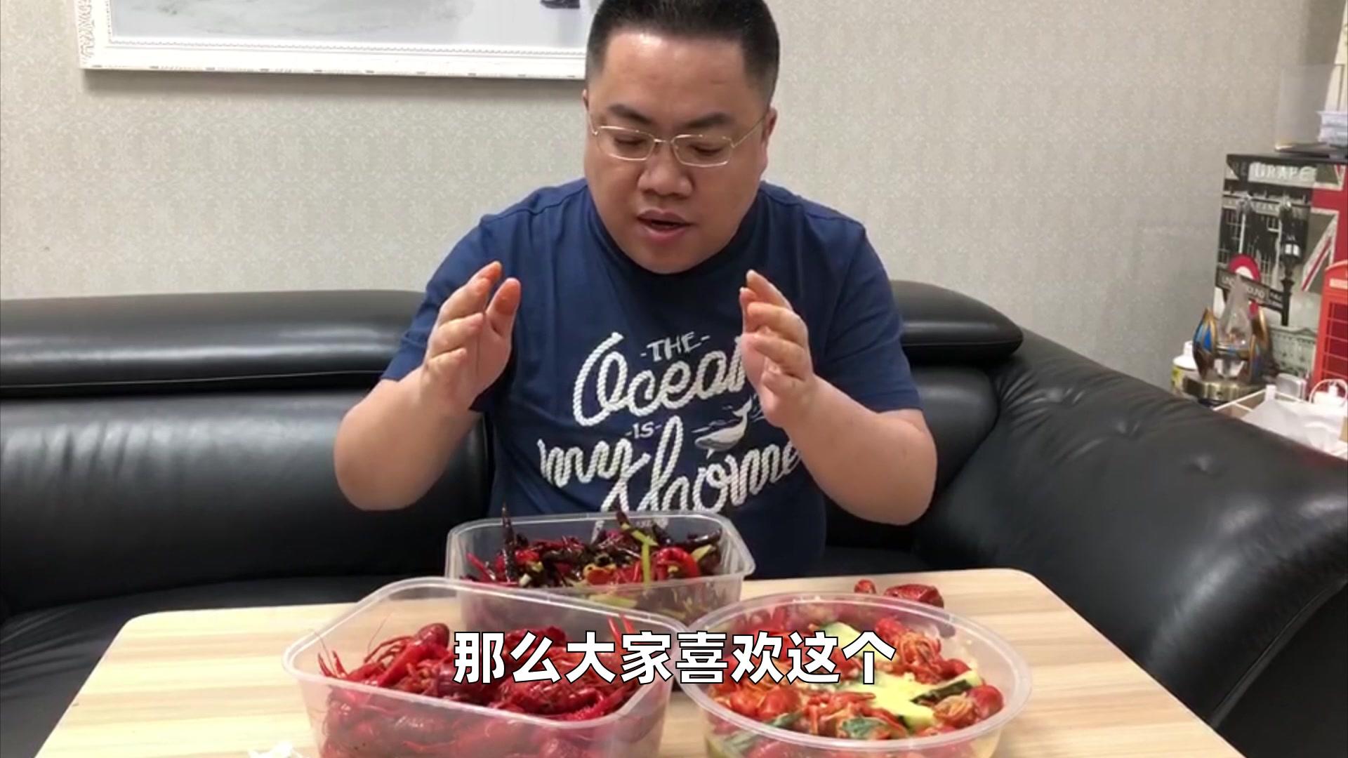 【星际老男孩】小龙虾是传统口味还是网红口味好吃?快来饿了么app,选择你喜欢的口味进行pick,有惊喜哦!