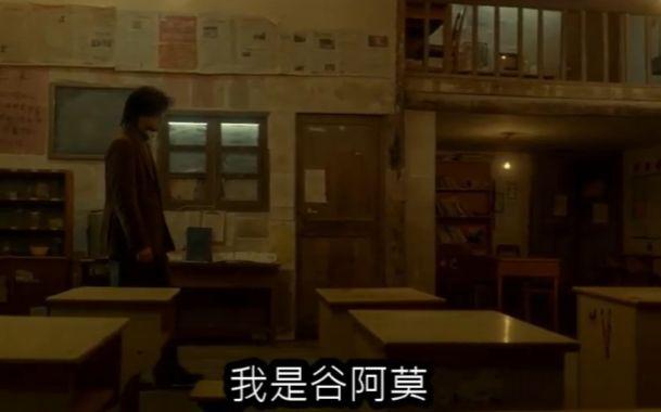 【谷阿莫】4分鐘看完大仁哥又在當好人的電影《后会无期》