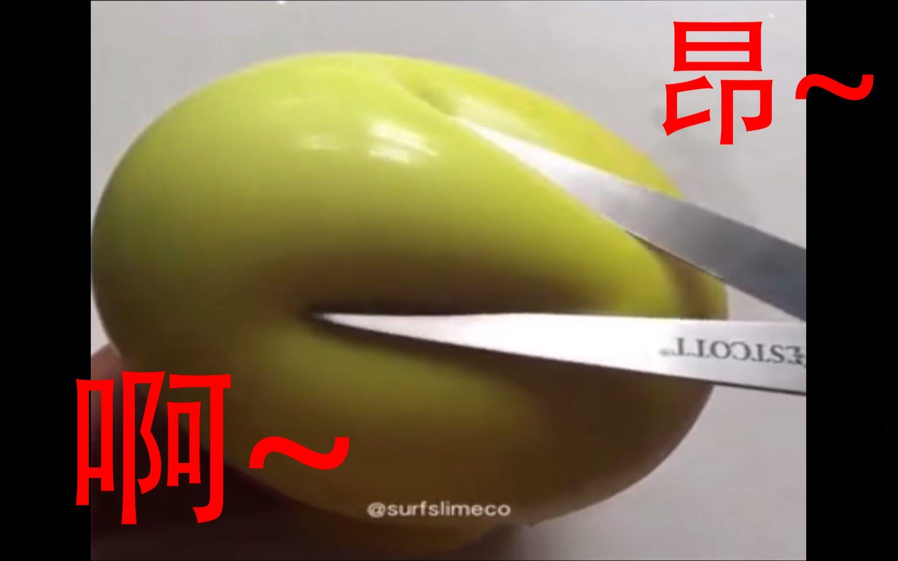 营销号的沙雕操作系列 ②【互动鬼畜系列2】