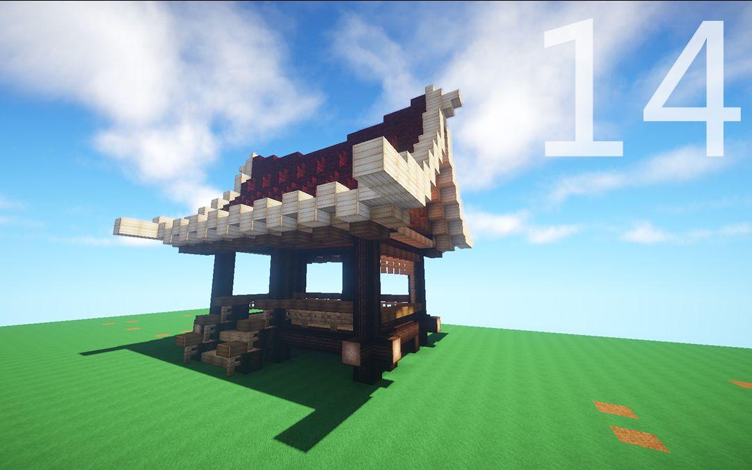 【豹先生】minecraft建筑小课堂——第十四期(东亚凉亭屋顶初识)图片