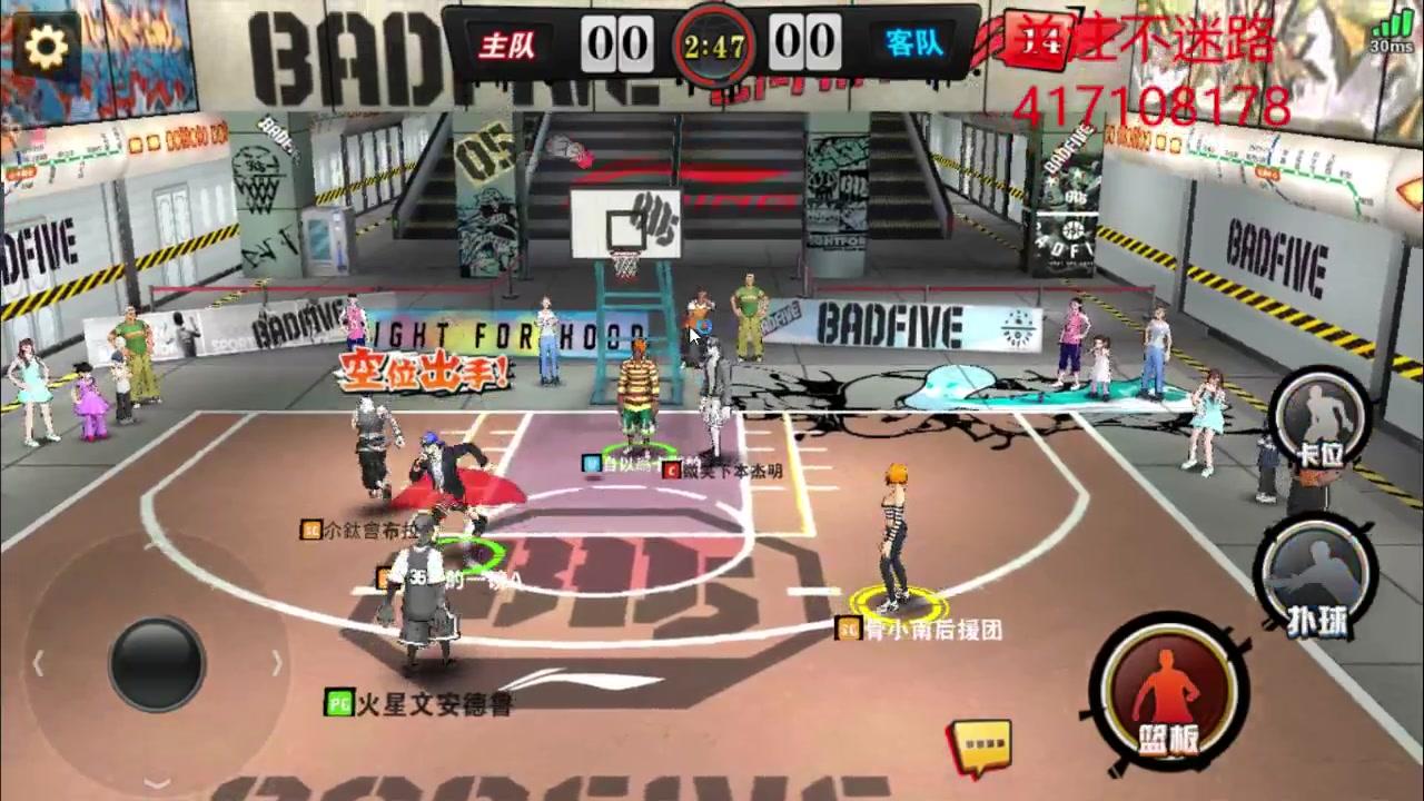 娱乐场浩博国际体育投注,游戏机pt最新视频列表 - 哔
