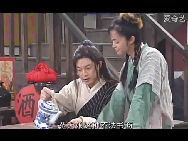 武林外传电视剧图片