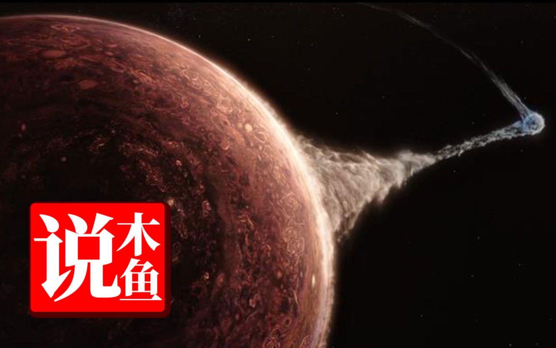 【木鱼说】《流浪地球》里的洛希极限是怎么回事?地球靠近木星真的会解体吗?